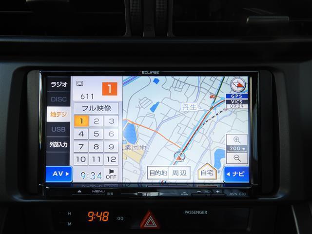 「トヨタ」「86」「クーペ」「香川県」の中古車15