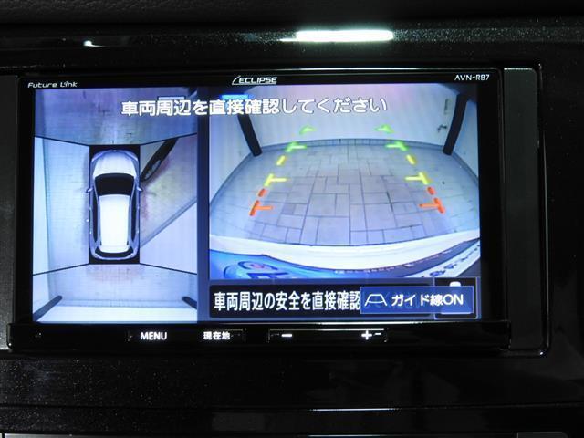 20X ハイブリッド 4WD エマージェンシーブレーキ 社外SDナビ 全周囲カメラ ドラレコ LEDヘッドライト DVD パワーバックドア スマートキー 障害物センサー ETC(21枚目)