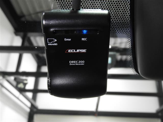 20X ハイブリッド 4WD エマージェンシーブレーキ 社外SDナビ 全周囲カメラ ドラレコ LEDヘッドライト DVD パワーバックドア スマートキー 障害物センサー ETC(23枚目)