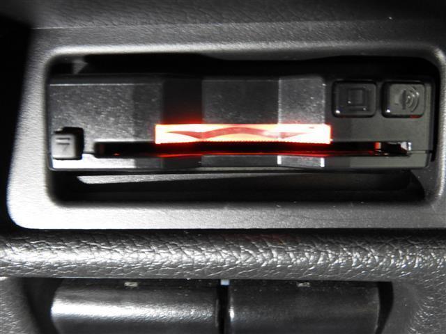 20X ハイブリッド 4WD エマージェンシーブレーキ 社外SDナビ 全周囲カメラ ドラレコ LEDヘッドライト DVD パワーバックドア スマートキー 障害物センサー ETC(29枚目)
