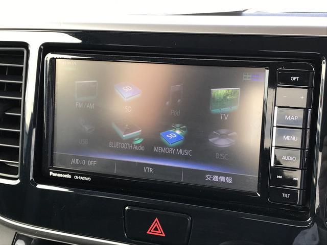 日産 デイズルークス X Vセレクション TV ナビ 軽自動車 ETC 保証付