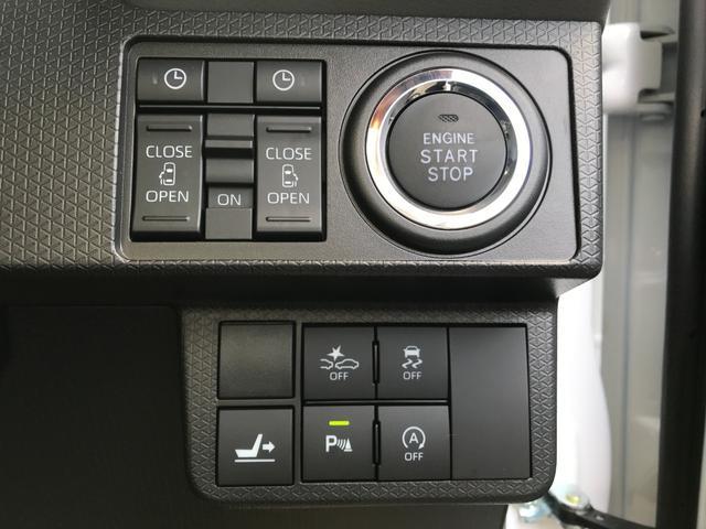カスタムRSセレクション 届け出済み未使用車 両側電動スライドドア バックカメラ LEDヘッドライト(27枚目)