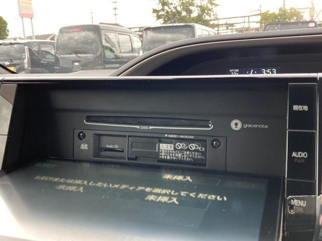 ZS 煌 純正メモリーナビ バックカメラ ETC 両側電動スライドドア LEDヘッドライト(26枚目)