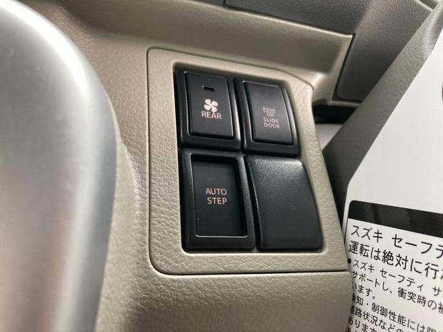 PZターボスペシャル 衝突被害軽減システム 両側電動スライドドア オートステップ HIDヘッドライト(25枚目)