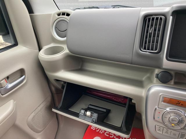 PZターボスペシャル 衝突被害軽減システム 両側電動スライドドア オートステップ HIDヘッドライト(33枚目)