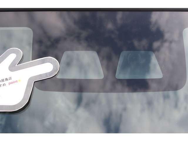 スマアシIIIが付いています。ピピピの音で追突事故から身を守ってくれる安全システムです!
