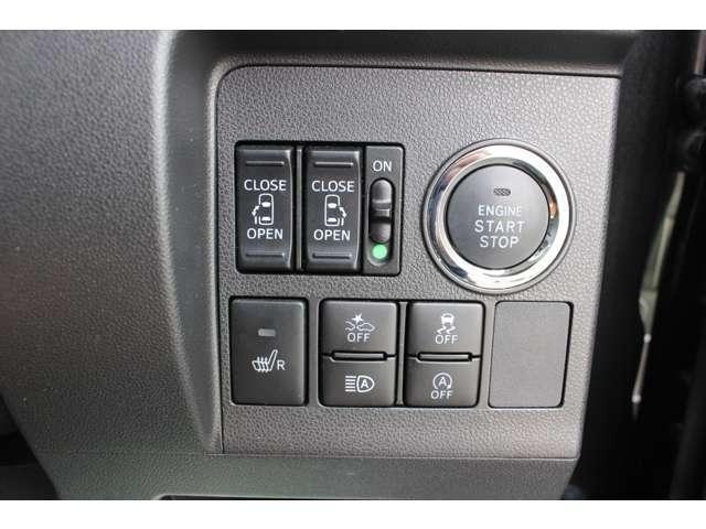 両側電動スライドドアになっています。電動スライドドアになっているのでドアと運転席側に付いているボタン一つで簡単開閉出来ちゃいます♪
