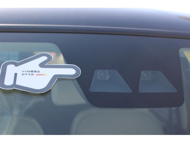 スマアシIIIが付いています。ピピピの音で追突事故から身を守ってくれる安全システムです。