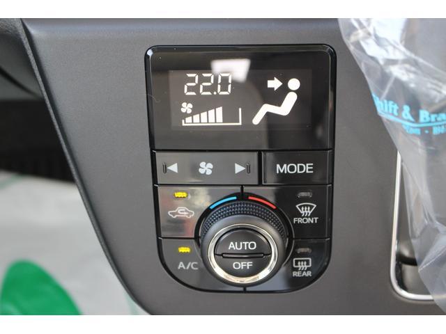 オートエアコンになっています。AUTOスイッチを押すだけ、手間なく室内を快適空間にします!