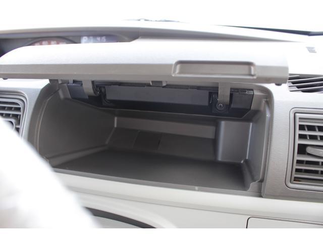 スロ-パ-Lシ-トツキ 福祉車両 CDプレーヤー ドラレコ(28枚目)