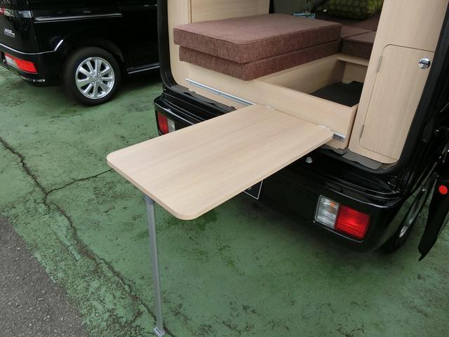 多機能スライドテーブル OP49680円
