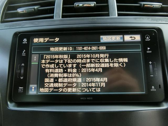 Sツーリングセレクション(15枚目)
