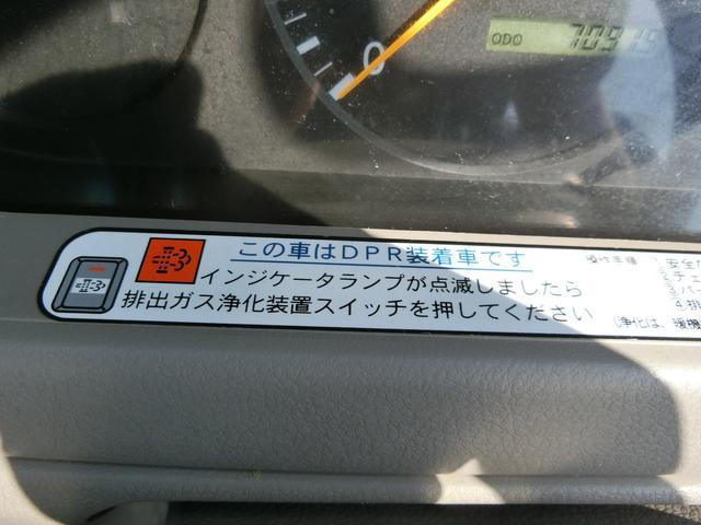 全低床スーパー横綱ダンプ(7枚目)