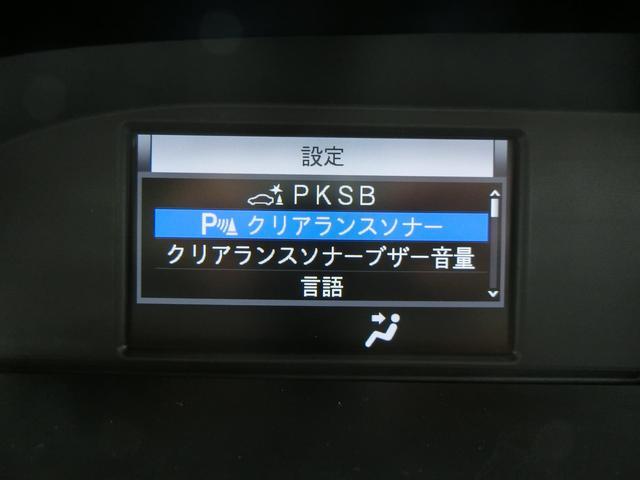 ZS 煌II アルパインナビ&フリップダウンモニター(20枚目)