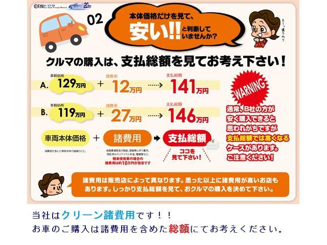 M 2WD 5MT(17枚目)