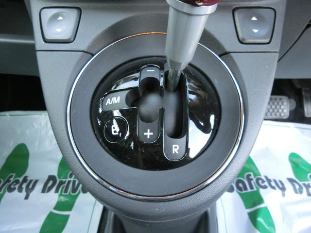 「フィアット」「フィアット 500」「コンパクトカー」「香川県」の中古車6