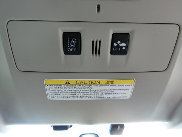 「スバル」「レヴォーグ」「ステーションワゴン」「香川県」の中古車16