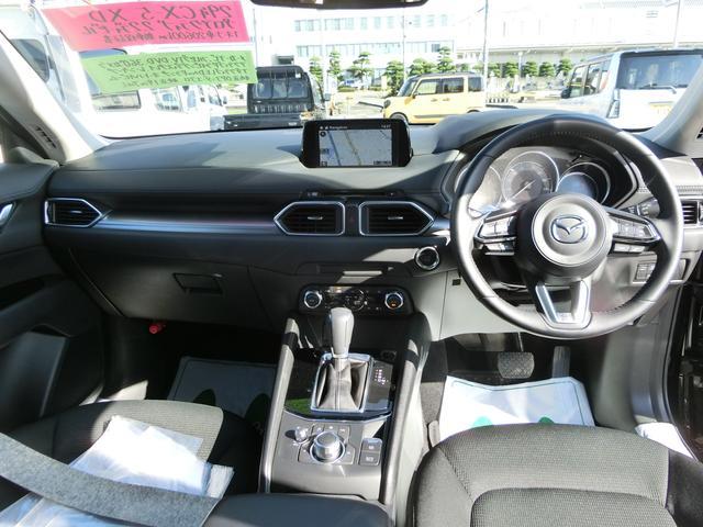 「マツダ」「CX-5」「SUV・クロカン」「香川県」の中古車3
