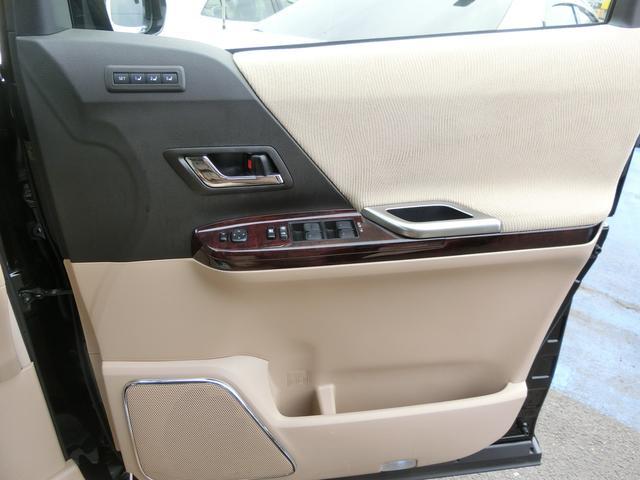 「トヨタ」「アルファード」「ミニバン・ワンボックス」「香川県」の中古車15