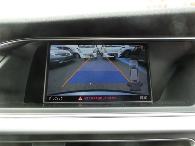 「アウディ」「A4」「ステーションワゴン」「香川県」の中古車6