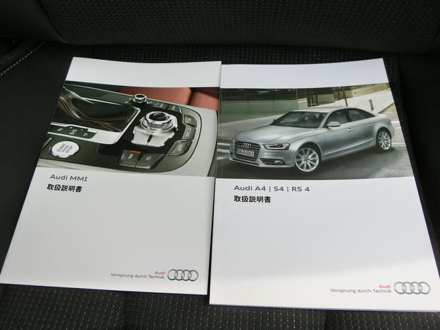 「アウディ」「A4」「ステーションワゴン」「香川県」の中古車27