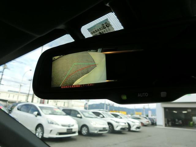 「レクサス」「IS」「セダン」「香川県」の中古車11