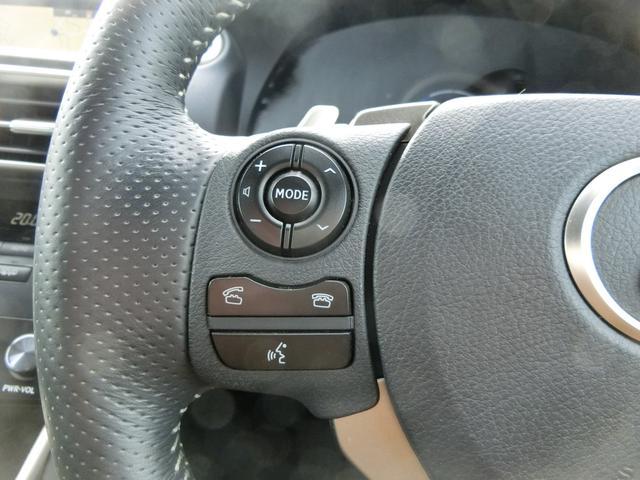「レクサス」「IS」「セダン」「香川県」の中古車12