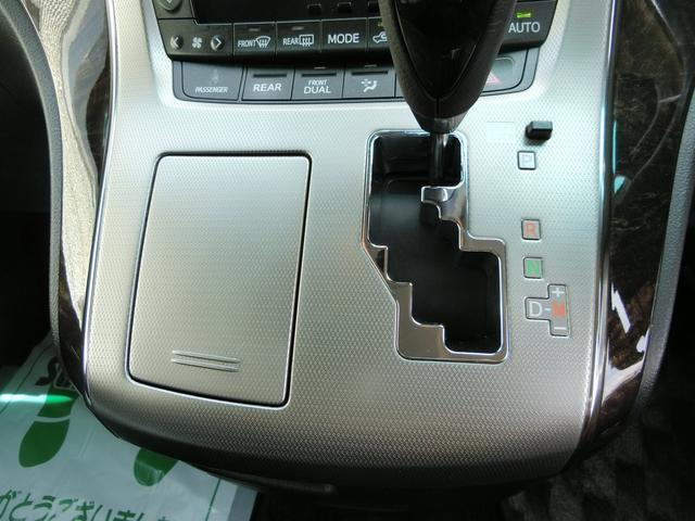 「トヨタ」「アルファード」「ミニバン・ワンボックス」「香川県」の中古車8