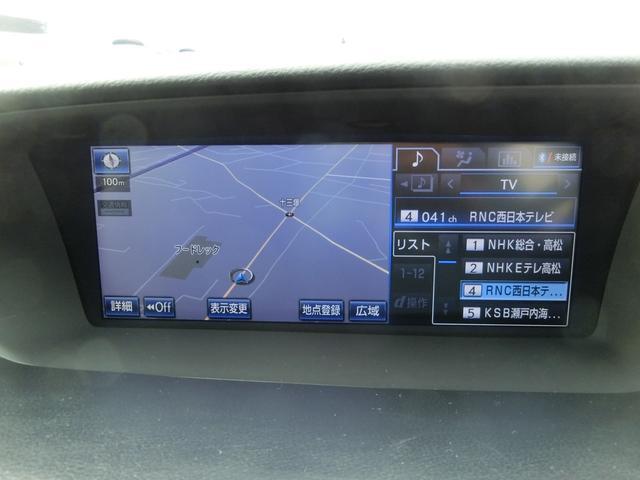 GS350 Fスポーツ(5枚目)