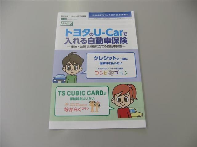 カスタム G フルセグ メモリーナビ DVD再生 ETC アイドリングストップ(19枚目)
