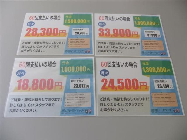 カスタム G フルセグ メモリーナビ DVD再生 ETC アイドリングストップ(20枚目)