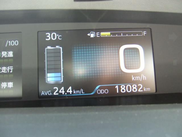 S ワンセグ メモリーナビ バックカメラ 衝突被害軽減システム ドラレコ LEDヘッドランプ(7枚目)