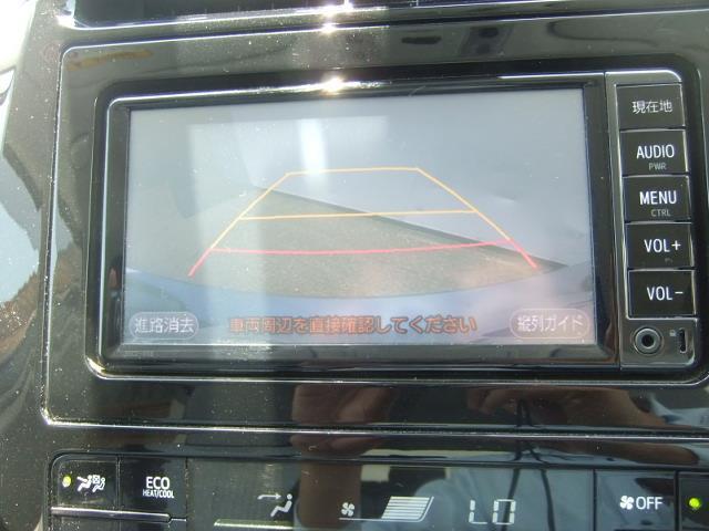S ワンセグ メモリーナビ バックカメラ 衝突被害軽減システム ドラレコ LEDヘッドランプ(11枚目)
