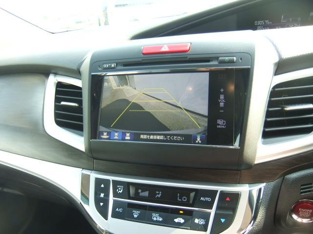 RS ワンセグ メモリーナビ DVD再生 バックカメラ ETC LEDヘッドランプ 乗車定員6人 3列シート アイドリングストップ(16枚目)