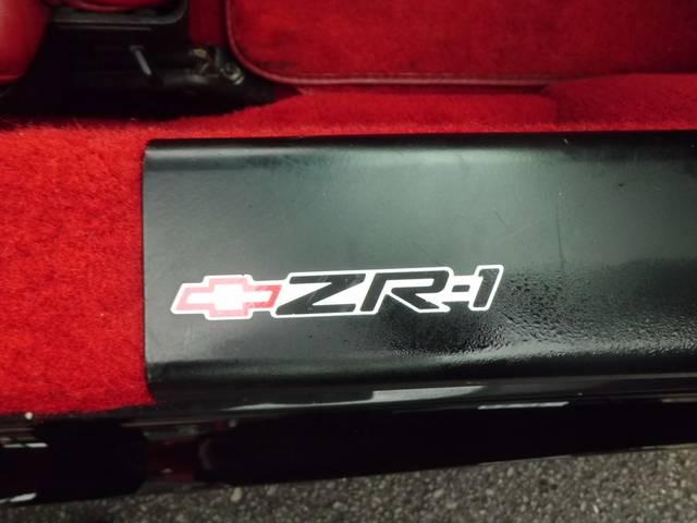ZR-1(10枚目)