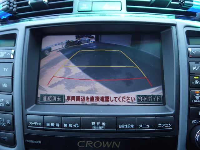 クラウンロイヤルサルーン入庫しました!ナビ・TV・バックカメラ・ETC等快適装備充実です!お気軽にお問合せ下さい!