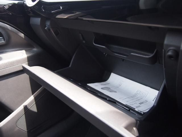 「フォルクスワーゲン」「up!」「コンパクトカー」「香川県」の中古車38