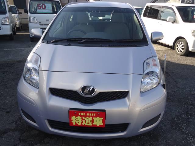 「トヨタ」「ヴィッツ」「コンパクトカー」「香川県」の中古車2