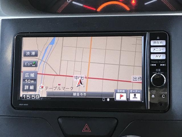 G SA フリップダウンモニター 両側パワースライドドア ナビ フルセグTV バックモニター ETC スマートアシスト アイドリングストップ(6枚目)