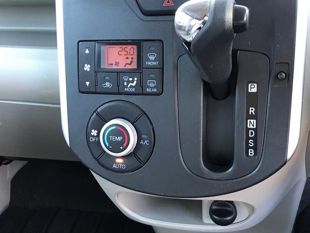 G SA フリップダウンモニター 両側パワースライドドア ナビ フルセグTV バックモニター ETC スマートアシスト アイドリングストップ(9枚目)