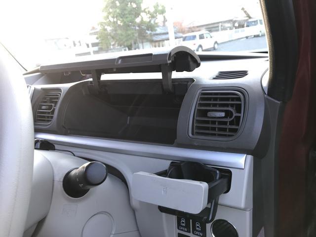 G SA フリップダウンモニター 両側パワースライドドア ナビ フルセグTV バックモニター ETC スマートアシスト アイドリングストップ(16枚目)
