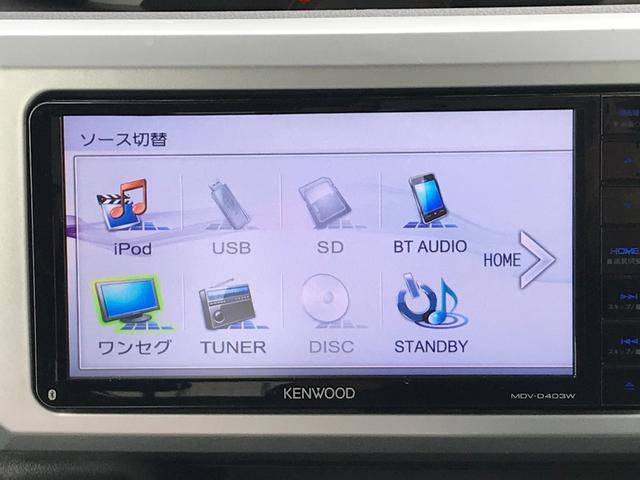 L ファインセレクションSA ナビ TV バックモニター 左パワースライドドア ETC オートライト アルミホイール スマートキー(25枚目)