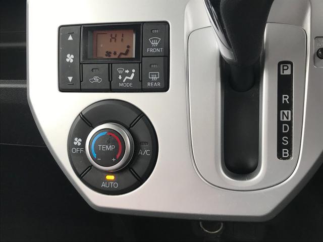 L ファインセレクションSA ナビ TV バックモニター 左パワースライドドア ETC オートライト アルミホイール スマートキー(26枚目)