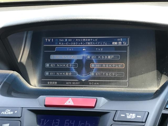 M フリップダウンモニター バックモニター ナビ TV ETC(34枚目)