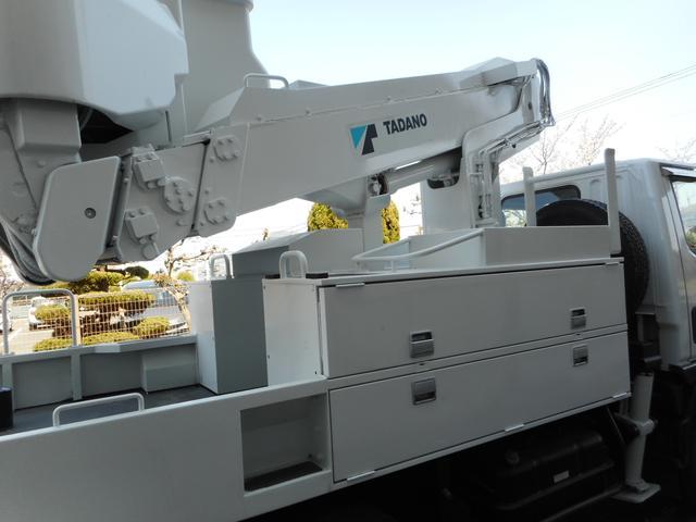 高所作業車 9.9M タダノ(7枚目)