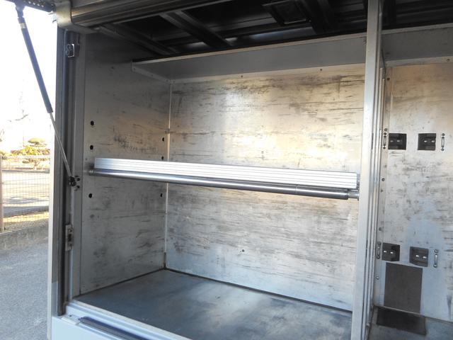 「その他」「エルフトラック」「トラック」「香川県」の中古車22