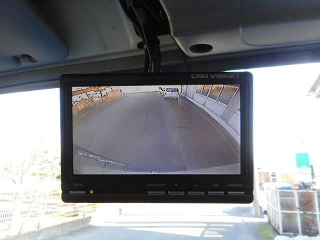 「その他」「エルフトラック」「トラック」「香川県」の中古車46