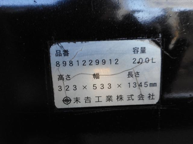 「その他」「フォワード」「トラック」「香川県」の中古車42