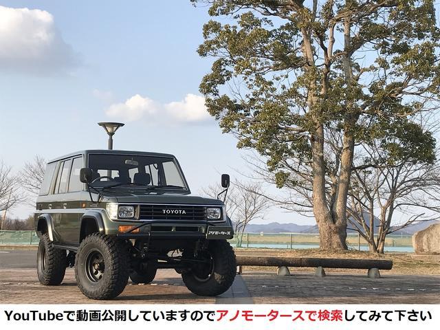 トヨタ ランドクルーザープラド SXワイド リフトアップ Newオールペン クルスタルレンズ