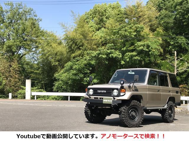 「トヨタ」「ランドクルーザー70」「SUV・クロカン」「香川県」の中古車2